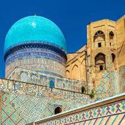 History of Islam